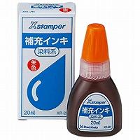【単価352円・440セット】シヤチハタ Xスタンパー 染料系インキ XR-2N-OR 20ml 朱色