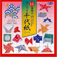 Japanese paper 完売 with colored figures 23-1923 the figure of 15 15種類の折図つき千代紙 送料無料 occasions 出群 360セット kinds 単価140円