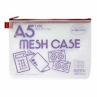 【箱買い商品 / 一箱200セット】セキセイ メッシュケースA5レッド AZ-55-20 (納期優先の為単品詰合せの場合が御座います)