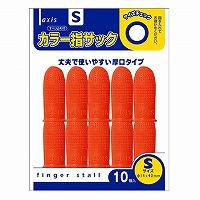 【箱買い商品 / 一箱400セット】デビカ カラー指サックS10 061637 (納期優先の為単品詰合せの場合が御座います)