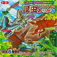 Toyo origami コンチュウ 今だけ限定15%OFFクーポン発行中 007069 送料無料 折紙コンチュウ 240セット 買収 単価210円 トーヨー