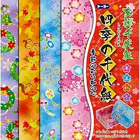 Toyo Yuzen chiyogami 送料無料 新品 010213 四季の千代紙 全店販売中 単価140円 360セット