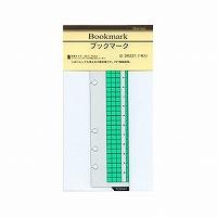 【箱買い商品 / 一箱900セット】レイメイ リフィル ブックマーク DR221 (納期優先の為単品詰合せの場合が御座います)