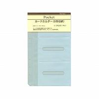 【メーカー取り寄せ商品】 【箱買い商品 / 一箱600セット】レイメイ リフィル カードホルダー DR220 (納期優先の為単品詰合せの場合が御座います)