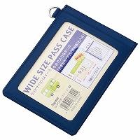 【送料無料・単価669円・200セット】【箱買い商品 / 一箱200セット】レイメイ パスケース ブルー GLP850A (納期優先の為単品詰合せの場合が御座います)