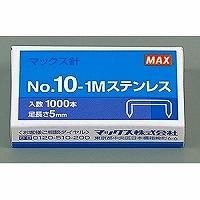 【箱買い商品 / 一箱400セット】マックス/ホッチキス針10-1M ステンレス/4 (納期優先の為単品詰合せの場合が御座います)