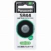 【箱買い商品 / 一箱200セット】パナソニック 酸化銀電池 SR44P (納期優先の為単品詰合せの場合が御座います)