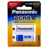 【送料無料・単価1111円・100セット】Panasonic カメラ用リチウム電池 6V 2CR-5W(100セット)