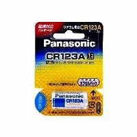 【箱買い商品 / 一箱100セット】パナソニック/カメラ用リチウム電池CR-123AW/4 (納期優先の為単品詰合せの場合が御座います)