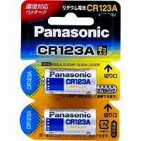 【送料無料・単価1123円・100セット】Panasonic カメラ用リチウム電池3V(2個) [CR-123AW/2P](100セット)