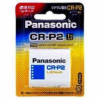 Panasonic カメラ用リチウム電池 6V CR-P2W(10セット)