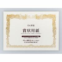 【単価292円・60セット】マルアイ 賞状用紙 A4 横型 FSC GP-SHA4Y(60セット)