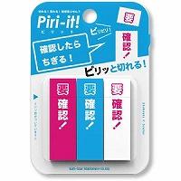 【単価345円・400セット】サンスター/PIRI-IT 2 ヨウカクニン2803020/