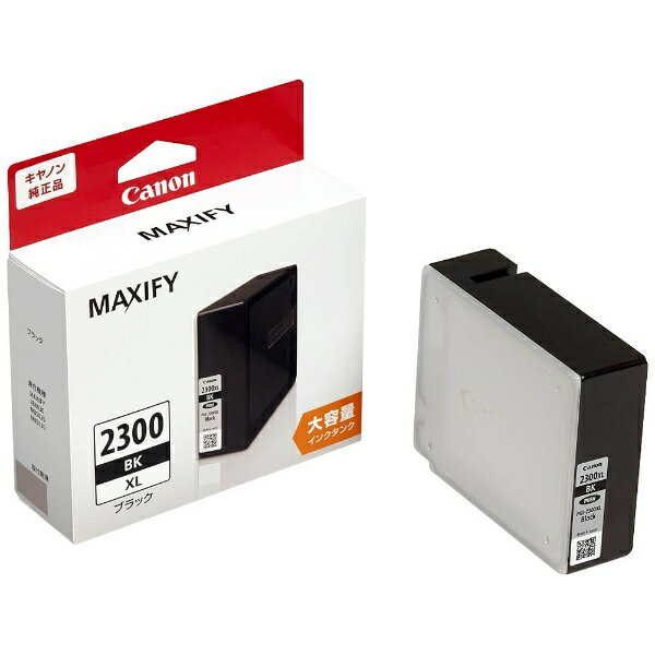Canon インクカートリッジ PGI-2300XLBK 1色