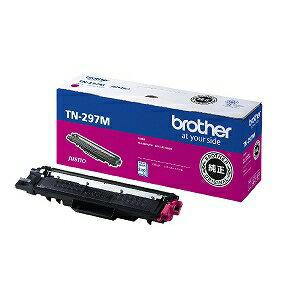 brother TN-297M