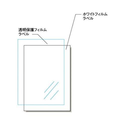 エーワン 屋外でも使えるラベル UV保護カバー付き 光沢ホワイト 5セット 31045(10セット)