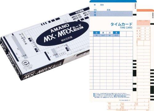 AMANO time card MX MRX card (ten sets) 【1887円×10セット】アマノ タイムカード MX MRXカード アマノ 4946267100540(10セット)