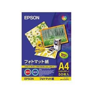 EPSON フォトマット紙 A4 50枚 KA450PM(10セット)