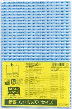 セール商品 Kutsuwa STAD clear cover new book size DH005 360セット 男女兼用 STAD クリアカバー 送料無料 単価140円 クツワ 新書サイズ DH005