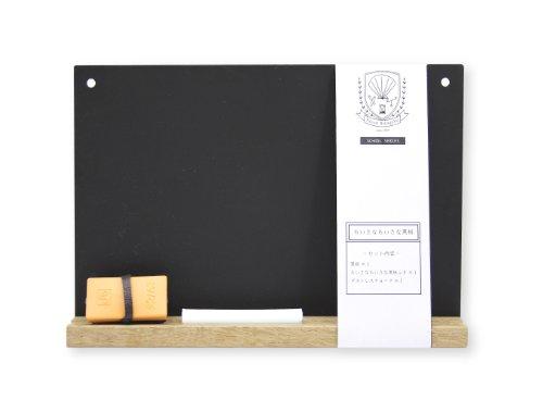 日本理化学 もっとちいさな黒板 A5 SMB-BK 黒(10セット)
