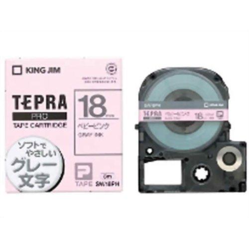 【・単価1046円・50セット】キングジム テープカートリッジ テプラPRO SW18PH ベビーピンク/グレー文字(50セット):オフィスジャパン