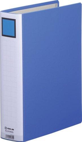 キングジム キングファイル A4 タテ 500枚収納 両開き 2475GXA 青(10セット) 4971660023455 キングジム キングファイル A4 タテ 500枚収納 両開き 2475GXA 青(10セット)