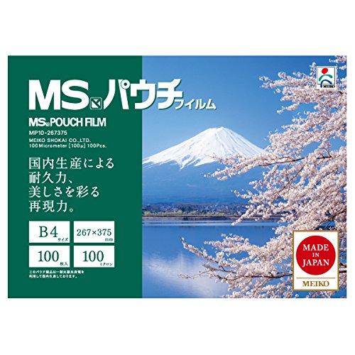 パウチフイルム MP10-267375 B4 100枚