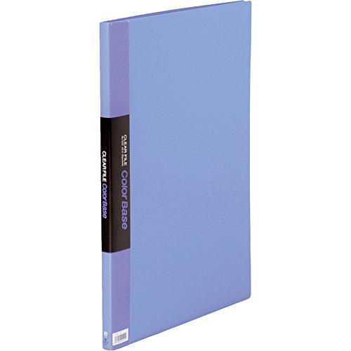 【送料無料・単価1335円・10セット】キングジム クリアーファイル カラーベース A3 (S型) 152C 青(10セット)