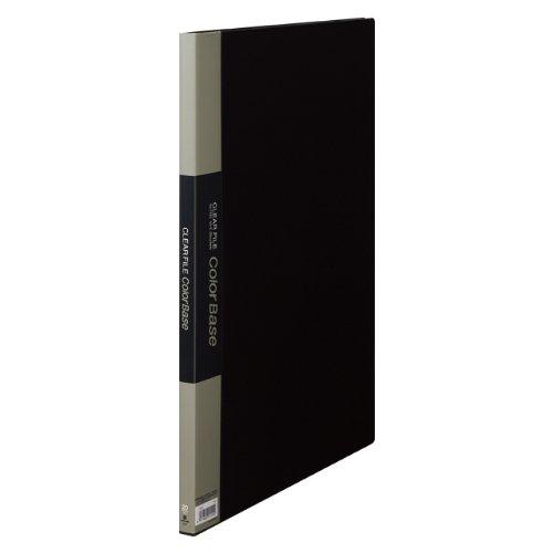 【送料無料・単価1335円・10セット】キングジム クリアーファイル カラーベース A3 (S型) 152C 黒(10セット)
