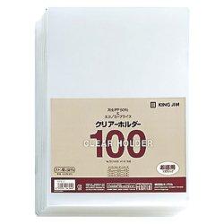 【送料無料・単価1853円・10セット】キングジム クリアーホルダー 100枚パック A4 735N100 乳白(10セット)