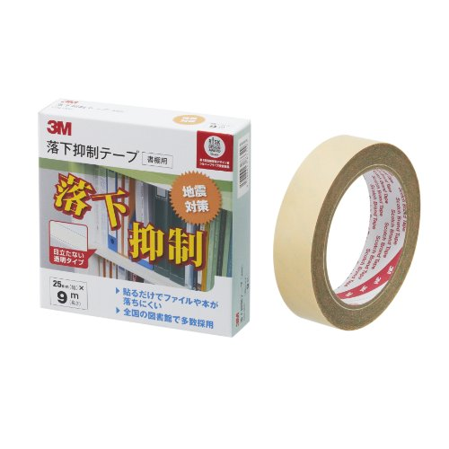 3M 落下抑制テープ 書棚用 25mm×9m 1巻 GN-900(5セット)