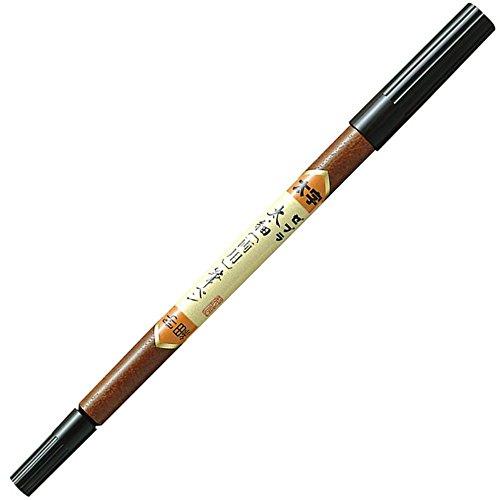Zebra 訳あり品送料無料 brush-pencil thickness for two uses FD-501 送料無料 ついに再販開始 ゼブラ 細 単価336円 筆ペン 両用 150セット FD-501 太