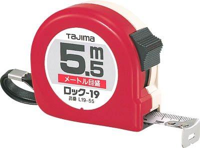 タジマ ロック-19 5.5m 19mm幅 メートル目盛 L19-55BL(5セット)