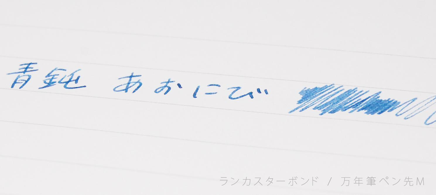 从京都的声音京都出发钢笔瓶墨水深蓝色KO-0105