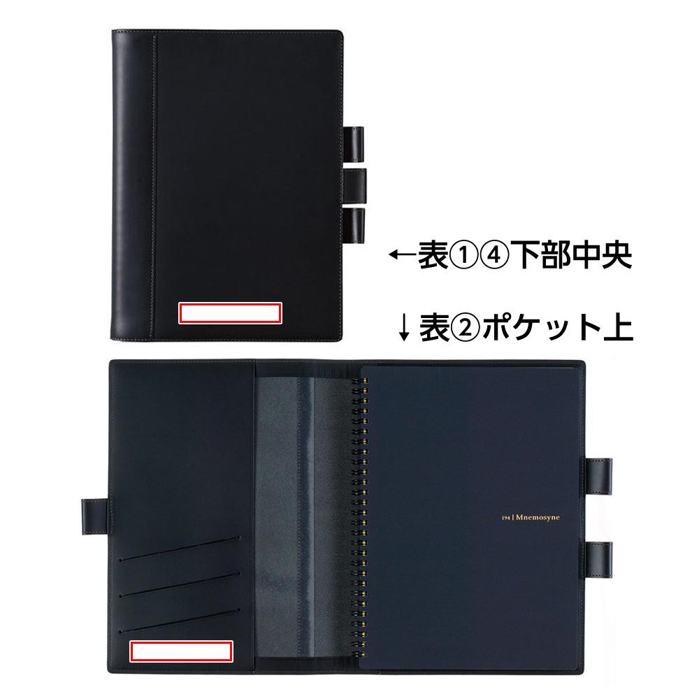 有丸萬皮革製造筆記本封面筆記的nimoshine×SOMES B5 NC1194A