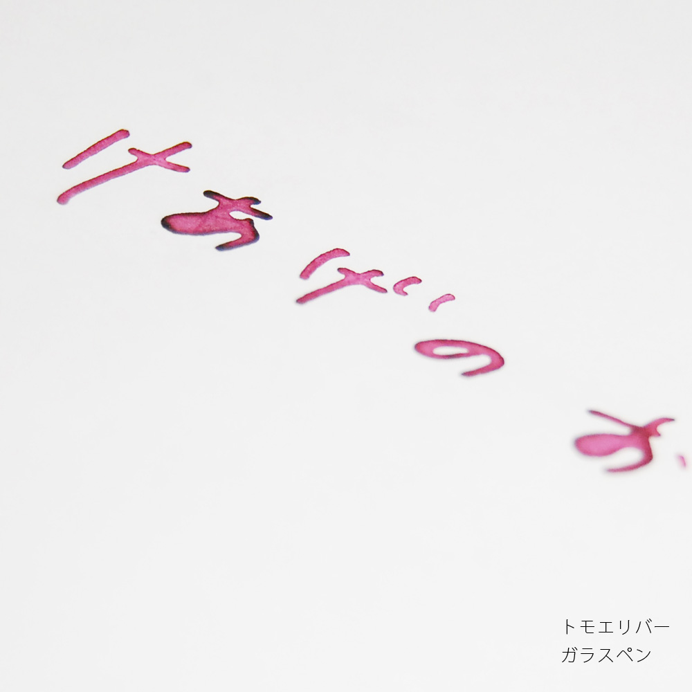 从 2016/1/8 的按序的送达油墨宋慧乔 iro 蹴,京都: 蹴 KI-0105年樱花 OSO (蹴樱花卡萨内) KI-0105年/kyoiro 油墨樱桃开花