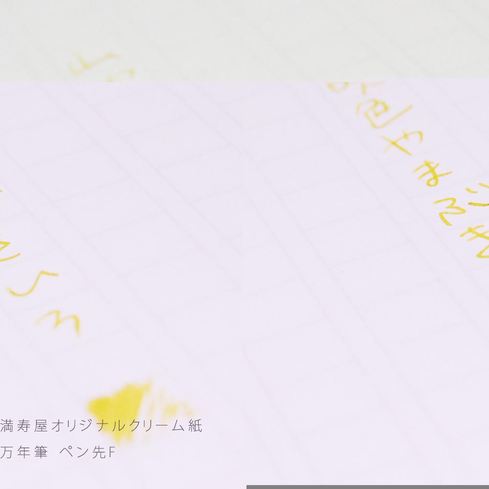 从京都的声音京都出发钢笔瓶墨水金黄色KO-0104