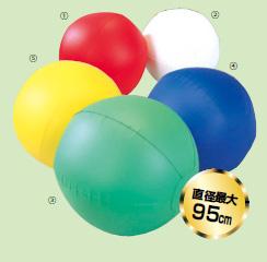 バランスボール(白) E20