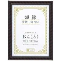 大仙 金ラック-R B4(大)箱入 J335C2900(10セット)