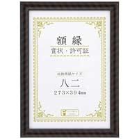 大仙 金ラック-R 八二 箱入 J335C3200(10セット)