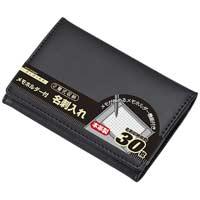 レイメイ藤井 ジョッター式名刺入 GLN9002B 革製ブラック(10セット)