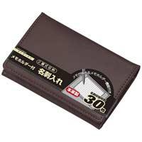 レイメイ藤井 ジョッター式名刺入 GLN9002C 革製ブラウン(10セット)