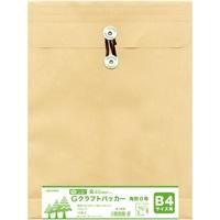 菅公工業 再生紙クラフトパッカー ホ159 B4(10枚)(10セット)
