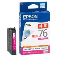 インクカートリッジ ICM76 マゼンタ(10セット) EPSON