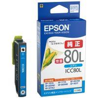 エプソン インクカートリッジ ICC80L シアン(10セット)
