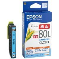 エプソン インクカートリッジ ICLC80Lライトシアン(10セット)