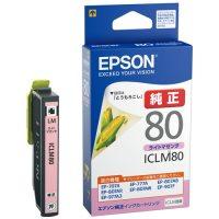 エプソン IJカートリッジ ICLM80 ライトマゼンダ(10セット)