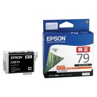 エプソン インクカートリッジ ICBK79 ブラック(10セット)