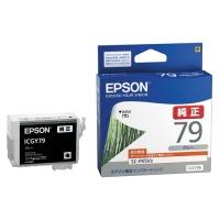 エプソン インクカートリッジ ICGY79 グレー(10セット)