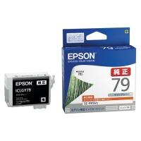 エプソン インクカートリッジ ICLGY79 ライトグレー(10セット)
